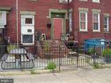 1401 H Street - Photo 5