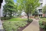 9486 Virginia Center Boulevard - Photo 15