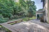 18821 Meadow Fence Road - Photo 30