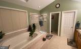 6 Hayworth Circle - Photo 24