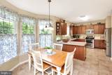 316 Peach Peddler Path - Photo 14