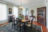 316 Peach Peddler Path - Photo 18