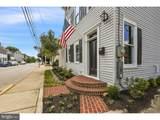 202 Commerce Street - Photo 22