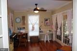 506 Schoolhouse Lane - Photo 37