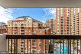 3800 Fairfax Drive - Photo 44