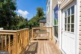1429 Eager Street - Photo 47