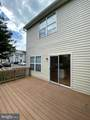 7563 Helmsdale Place - Photo 21