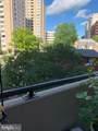 4620 Park Avenue - Photo 9