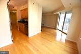 7500 Woodmont Avenue - Photo 14