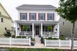 3917 Addison Woods Road - Photo 2