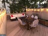 1860 Ingleside Terrace - Photo 5