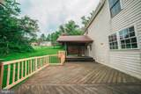 4141 Remount Road - Photo 4