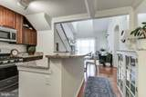 3 Arch Place - Photo 9