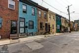 2159 Philip Street - Photo 6