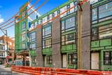 302 Poplar Street - Photo 4