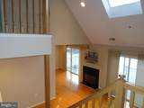 210-B Pointe Way - Photo 3