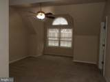 210-B Pointe Way - Photo 45