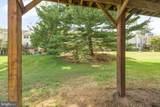 14509 Creek Branch Court - Photo 34