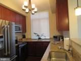 11700 Old Georgetown Road - Photo 15