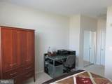 11700 Old Georgetown Road - Photo 35