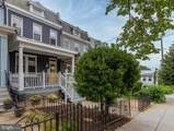 314 Upshur Street - Photo 1