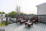 314 Upshur Street - Photo 30