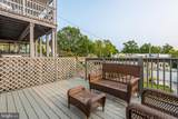314 Upshur Street - Photo 31