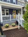 314 Upshur Street - Photo 5