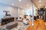 314 Upshur Street - Photo 6