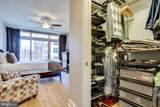 888 Quincy Street - Photo 40
