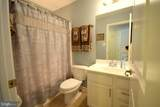 1805 Exposition Drive - Photo 18