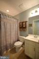 1805 Exposition Drive - Photo 19