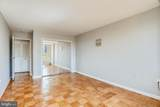 10500 Rockville Pike - Photo 12