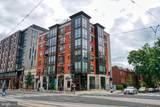 301 H Street - Photo 1