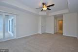 231 Roundhouse Drive - Photo 10