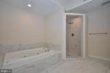 231 Roundhouse Drive - Photo 12