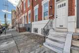 2118 Tasker Street - Photo 30