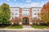 9490 Virginia Center Blvd - Photo 2