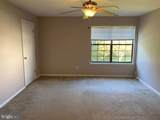 15-U Harrogate Court - Photo 20