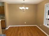 15-U Harrogate Court - Photo 8