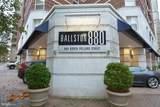 880 Pollard Street - Photo 25
