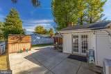 100 Amhurst Place - Photo 25