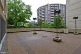 4601 Park Avenue - Photo 17