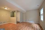 405 Greenbrier Court - Photo 10