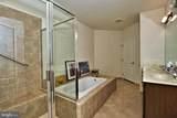 352/354 Carson Terrace - Photo 34