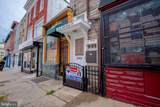 201 Saratoga Street - Photo 1