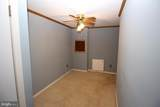102 Southpoint Drive - Photo 28