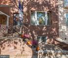1129 Ritner Street - Photo 3