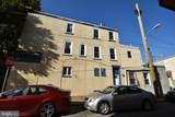 2315 Brown Street - Photo 5