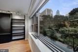220 Rittenhouse Square - Photo 2